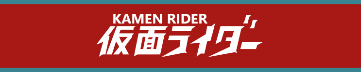 Kamen Rider Toys, Action Figures, Statues, Collectibles, and More!
