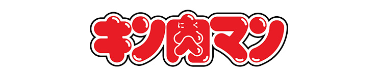 Kinnikuman Toys, Action Figures, Statues, Collectibles, and More!