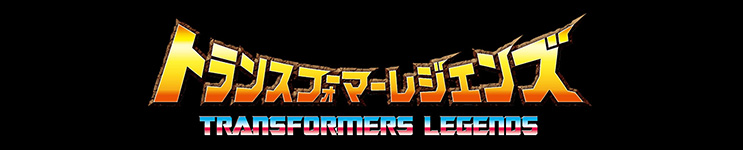 Transformers Legends Toys, Action Figures, Statues, Collectibles, and More!