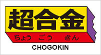 More Chogokin Products