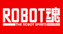 More Robot Spirits (Robot Damashii) Products