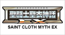 More Saint Cloth Myth EX Products