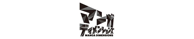 Manga Dimensions Toys, Action Figures, Statues, Collectibles, and More!
