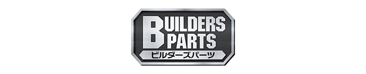 Builders Parts Toys, Action Figures, Statues, Collectibles, and More!