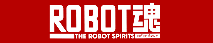 Robot Spirits (Robot Damashii) Toys, Action Figures, Statues, Collectibles, and More!