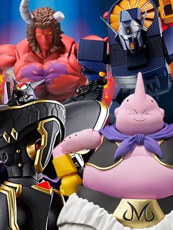 Bandai Japan - New Preorders - Dragon Ball Z, Gundam, Digimon, Patlabor, Saint Seiya & More!
