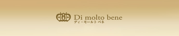 Di Molto Bene Toys, Action Figures, Statues, Collectibles, and More!