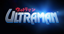 More Ultraman Products