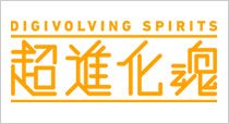 More Digivolving Spirits Products