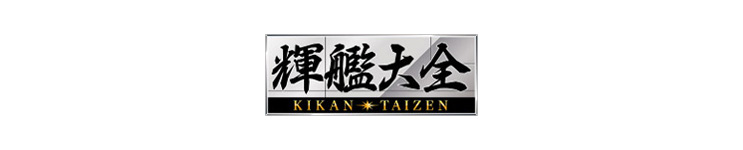 Kikan Taizen Toys, Action Figures, Statues, Collectibles, and More!