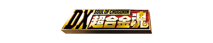 DX Soul of Chogokin Toys, Action Figures, Statues, Collectibles, and More!