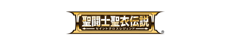 Saint Seiya Legend of Sanctuary Toys, Action Figures, Statues, Collectibles, and More!