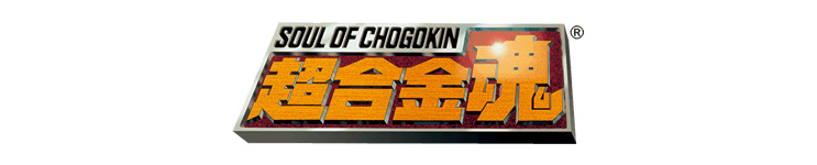 Soul of Chogokin Toys, Action Figures, Statues, Collectibles, and More!
