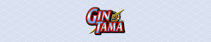 Gintama Toys, Action Figures, Statues, Collectibles, and More!